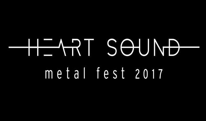 Heart Sound Metal Fest nouvelle annonce