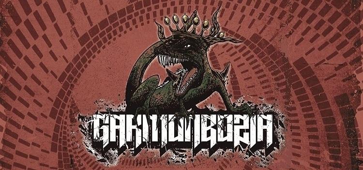GARMONBOZIA : Concerts de décembre