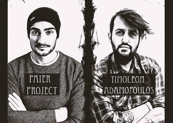 Timoleon Adamopoulos & The Paier Project news