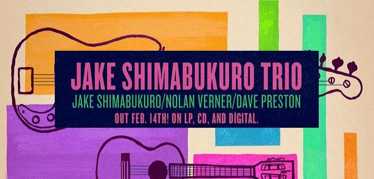 Jake Shimabukuro : reprise de Pink Floyd en écoute