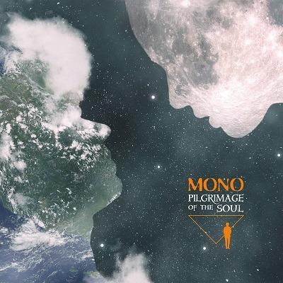 Mono Pochette